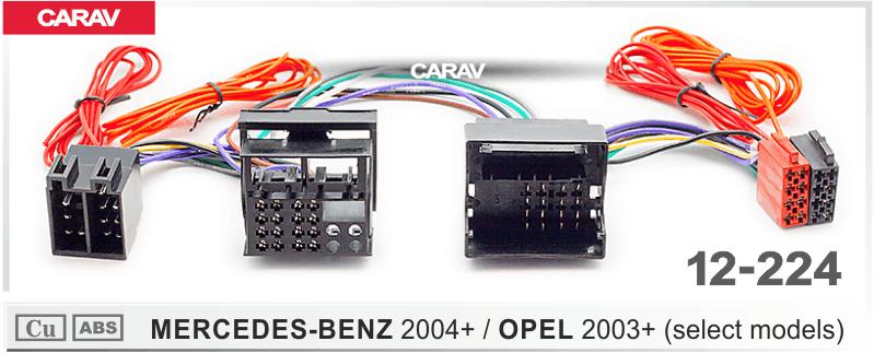 CARAV 12-224